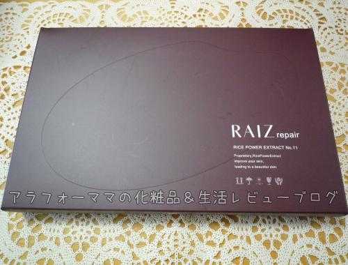 raiz6